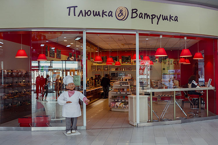ТЦ «Москворечье»: что не так с торговым центром на выходе из метро
