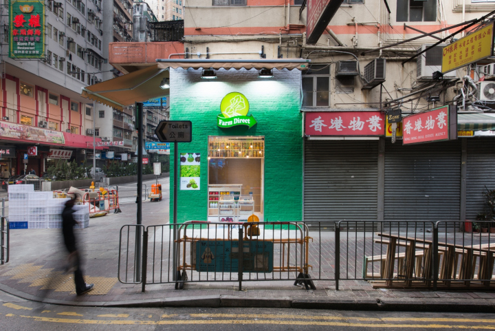 Farm-Direct-concept-store-by-PplusP-Designers-Hong-Kong-07.jpg