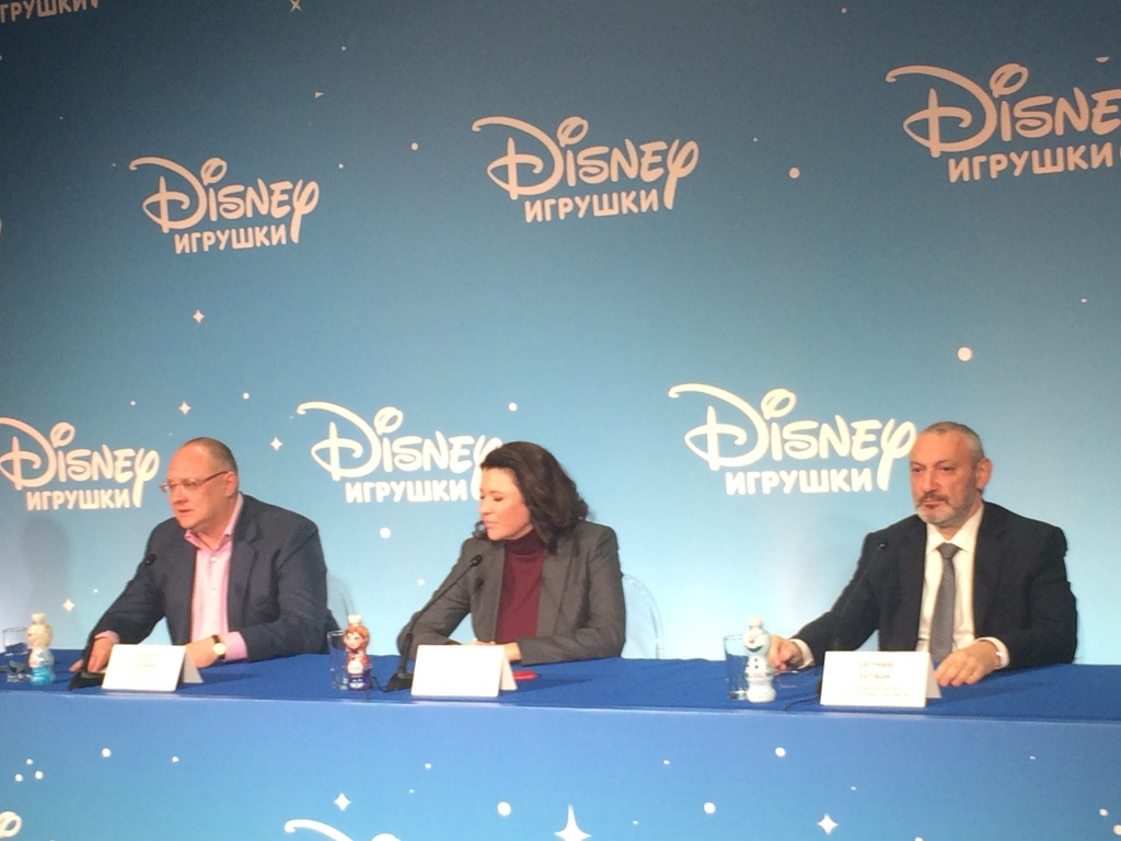 Первый Disney в России - конференция.JPG