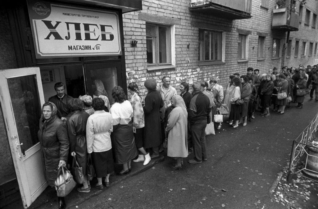 Экономические кризисы в истории россии доклад 2831