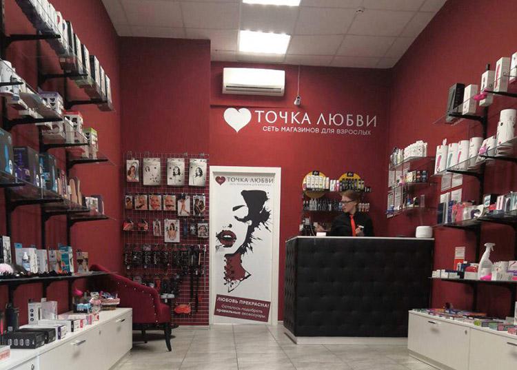 Елена Галецкая, «Точка любви»: «Интим-товары нельзя продавать с «холодным» сердцем»