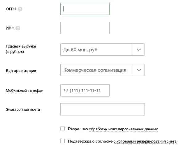 Как повысить конверсию в интернет проекте