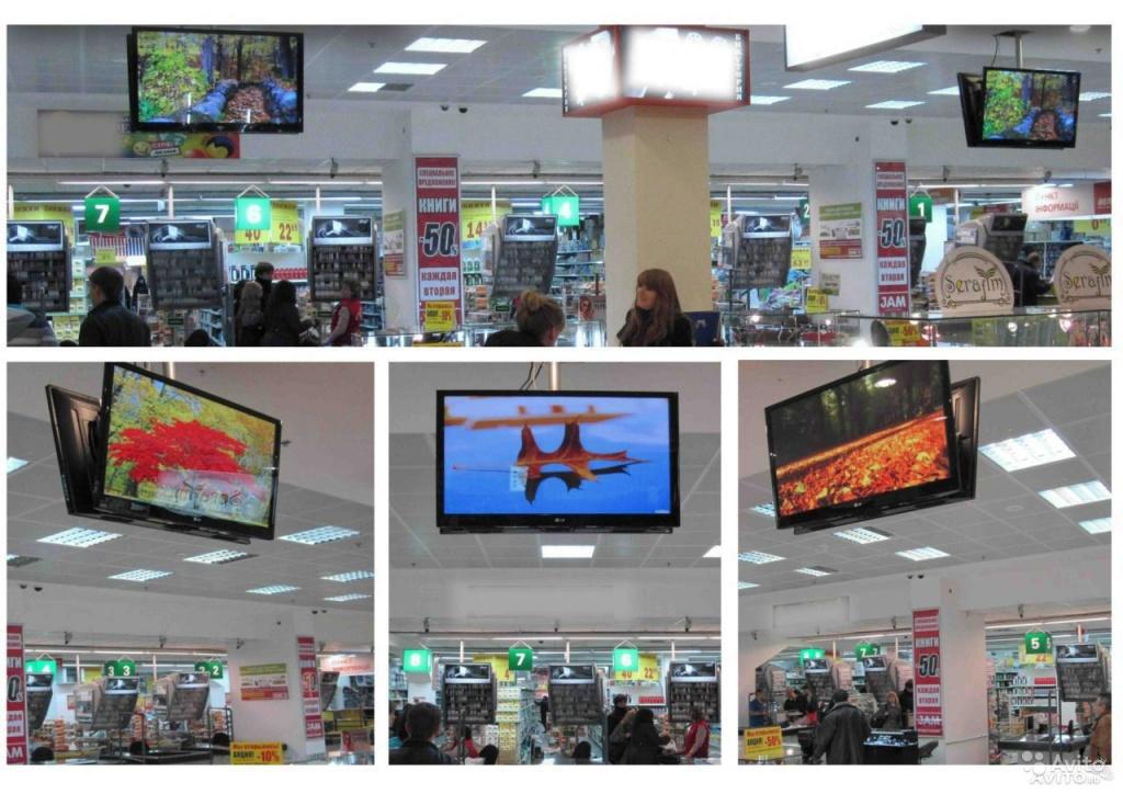 Indoor TV в магазинах